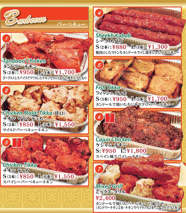 other_menu_barbecue_01