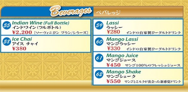 other_menu_beverages_05