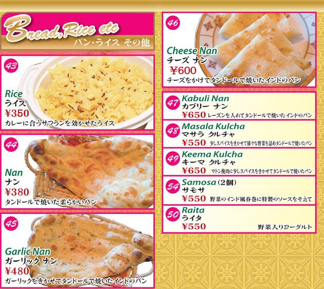other_menu_bread_rice_021