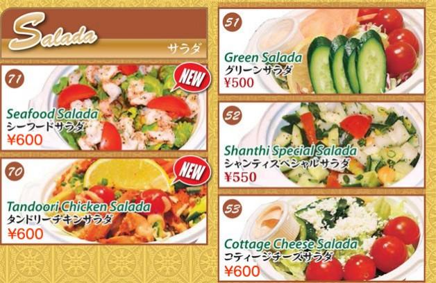 other_menu_sarada_04