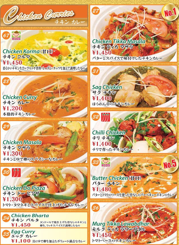 curry_menu_chicken_04